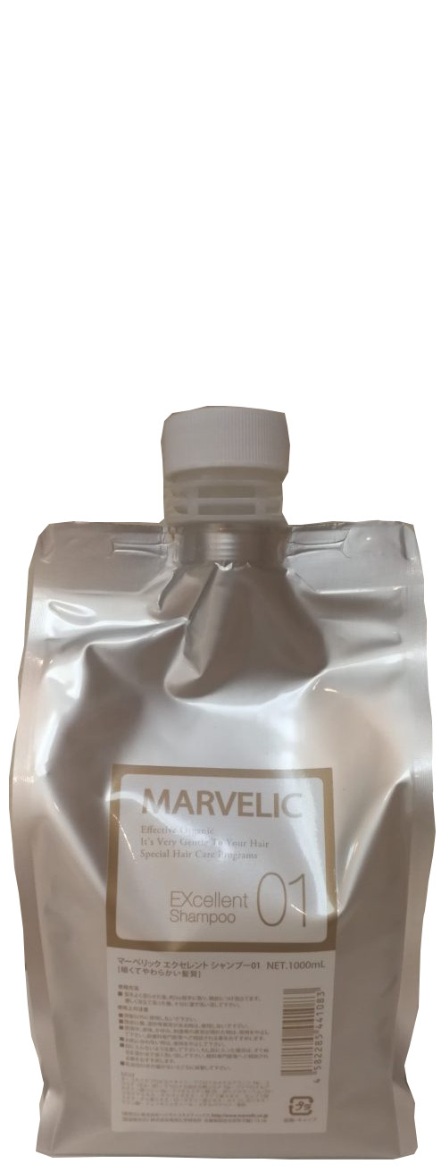 S-01_MARVELIC1000ml