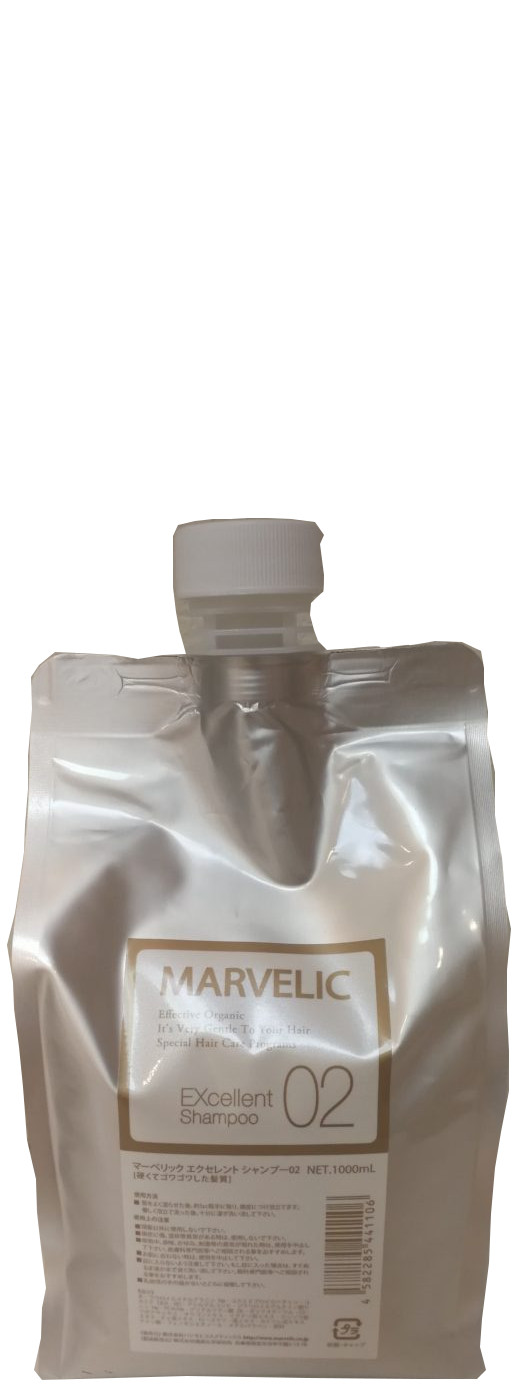 S-02_MARVELIC1000ml